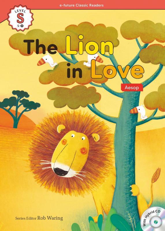 S-08.The Lion in Love.jpg